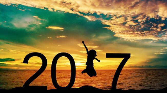新年贺词:乐动投注平台人挺住,再点2017